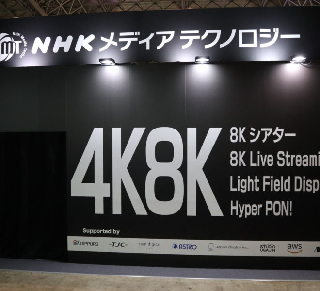 8k-live-streaming-interbee@mauricio-alvarez